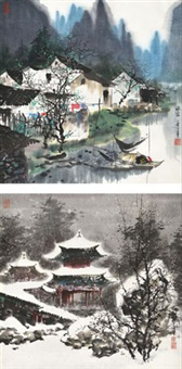 渔家 初雪 (2 works) by xu quanqun