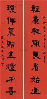 隶书八言联 (couplet) by liang shiyi