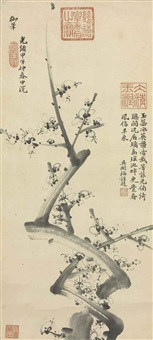 plum blossoms by empress dowager cixi