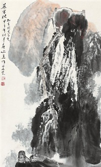 燕塞秋 立轴 设色纸本 by bai gengyan