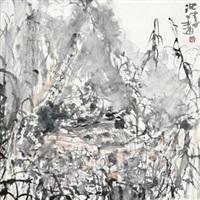 水墨山水 by hong ling