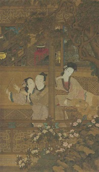 dream of the red chamber by anonymous-chinese (qing dynasty)