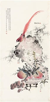 fruit and bird by mei lanfang, shang xiaoyun, xun huisheng, and cheng yanqiu