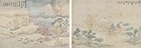 山水 (十二帧) (十二开选二) (12 works) by xu shigang