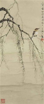 bird and willow by huang huanwu