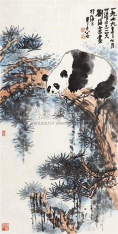 熊猫贞松 panda on a pine tree by liu haisu