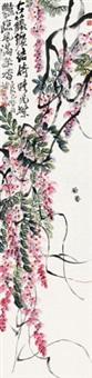 紫藤 by qi liangsi
