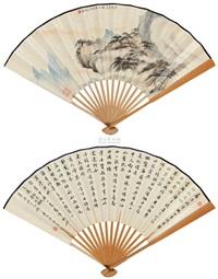 书绘成扇 (recto-verso) by xiang lansheng