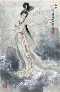 洛神 by xue linxing