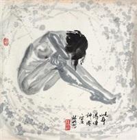 裸女 by xue linxing