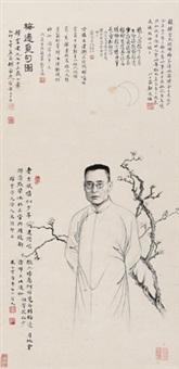 释云造像 by hu yaguang