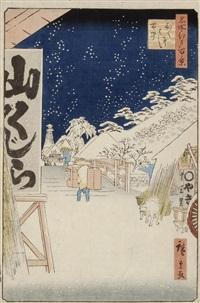 bikuni-bashi, setchu (bikuni-brücke im schnee) by ando hiroshige
