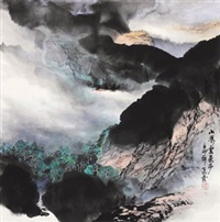 山深云更多 by deng chuxia