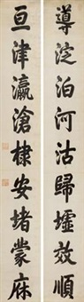楷书九言联 (couplet) by emperor qianlong