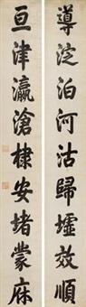 楷书九言联 (couplet) by emperor qianlong