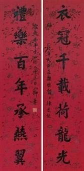 楷书七言联 (couplet) by emperor xuantong