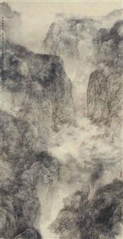 misty landscape by liu xun