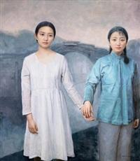 姐妹 by yuan zhengyang