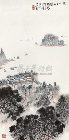 京口三山图 by qian songyan