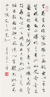 行书题句 by xiao lao