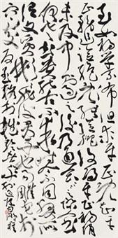 书法 by xia pengcheng
