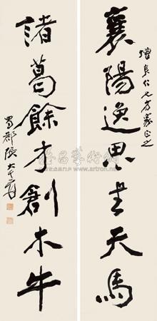 行书七言联 (couplet) by zhang daqian