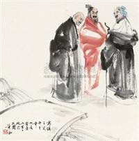 虎溪三笑 by xiao he