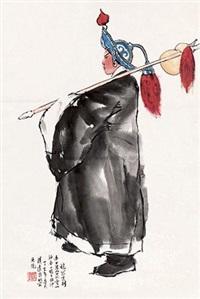 忆写京剧 by ji qingyuan