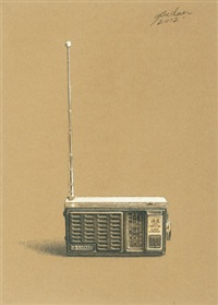 海燕收音机 by xu dan