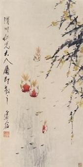 金鱼 by xu gu