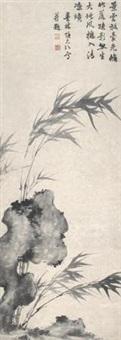 竹石 by xiang yuanbian