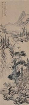 空山秋雨 by jiang shijie