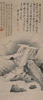 石上流泉图 by gong xian