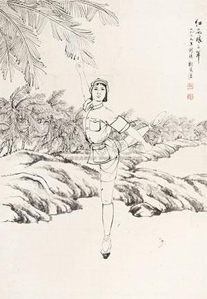 红色娘子军 by liu lingcang