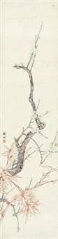梅竹 by xu congyou