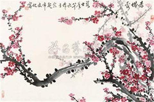 红梅 by xiao longshi
