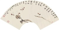 秋趣图 by jiang wenzhan