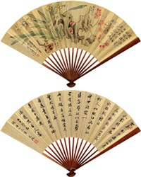 水仙竹石 成扇 设色纸本 (recto-verso) by various chinese artists