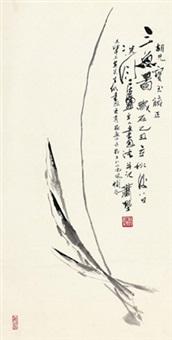 三鱼图 by xiao shu