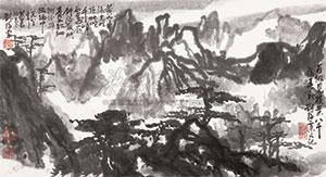 黄山风景 by liu haisu