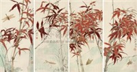 秋竹草虫 (autumn bamboo and insects) (4 works) by mo xiaosong