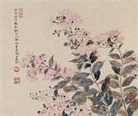 没骨花卉 by jia guangjian