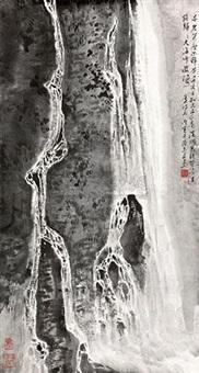 山水 by xu zhiwen