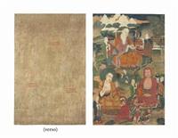 angaja, ajita, and vanasin by anonymous-tibeto-chinese (18)