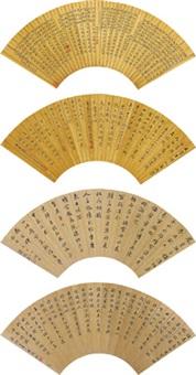金笺扇面 (四帧) 扇面 水墨金笺 (4 works) by various chinese artists