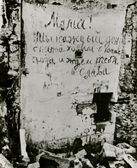 message on a destroyed house in russia by galina sankova