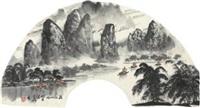 漓江山水 by xu zhenshi
