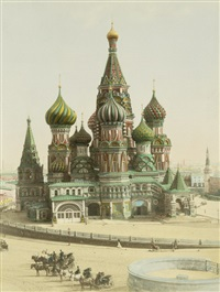 album with views of moscow and surroundings (8 works) by joseph daziaro