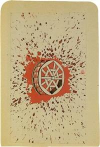 le jeu de marseille: projet de carte: as de la révolution; la roue (et sang) by jacqueline lamba