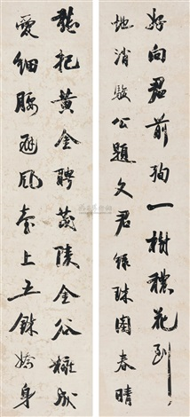 书法 calligraphy2 works by zhao xi